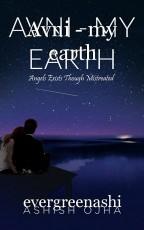 Avni - my earth
