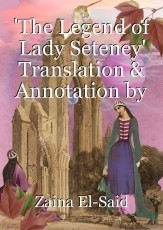 'The Legend of Lady Seteney' Translation & Annotation by