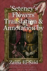 'Seteney's Flowers' Translation & Annotation by