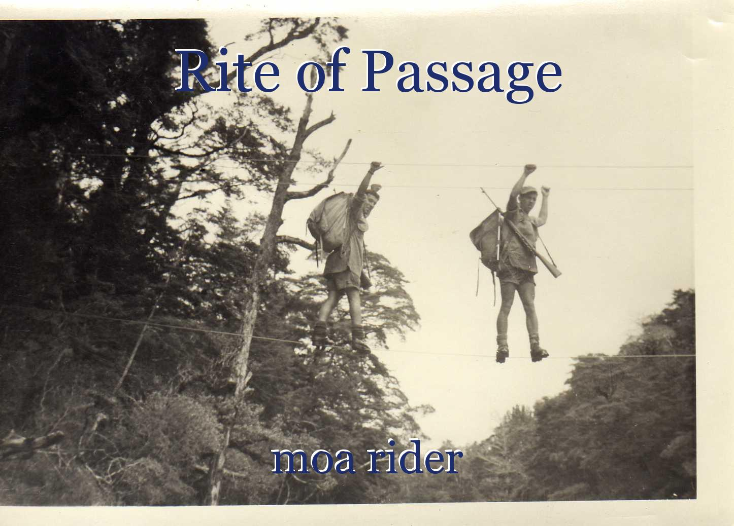 Rites of passage essay
