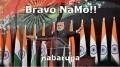 Bravo NaMo!!