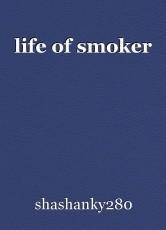 life of smoker