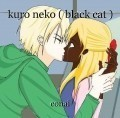 kuro neko ( black cat )