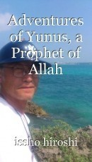 Adventures of Yunus, a Prophet of Allah