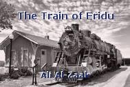 The Train of Eridu