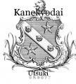 Kanekyodai