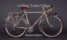 Cycling Tours Tokyo