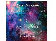 Suki Megami