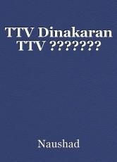 TTV Dinakaran TTV ???????