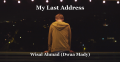 My Last Address
