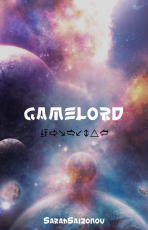 Gamelord