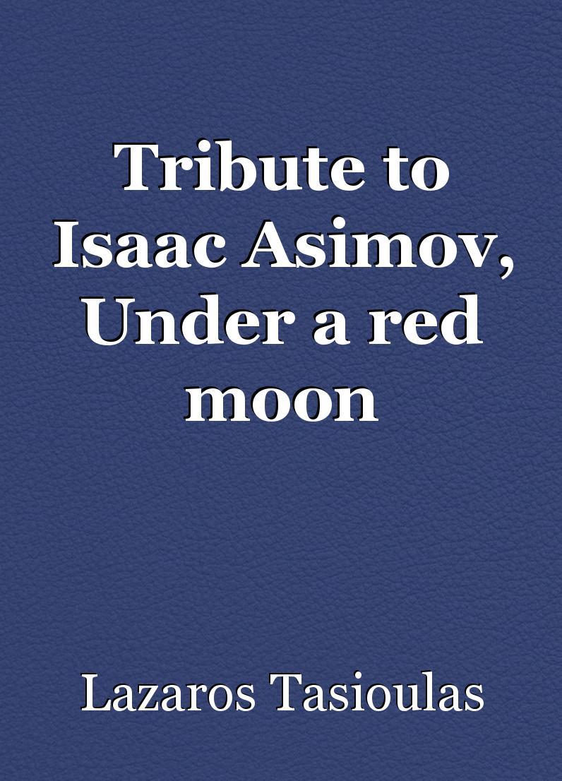 red moon isaac - photo #15