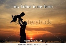 my father is my hero