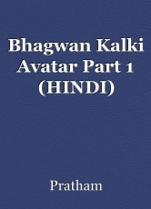 Bhagwan Kalki Avatar Part 1 (HINDI)