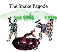 The Snake Pagoda