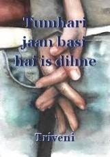 Tumhari jaan basi hai is dilme