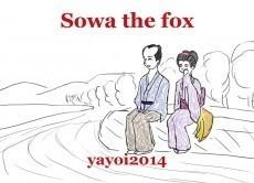 Sowa the fox