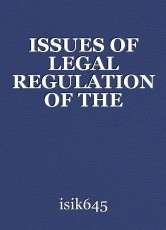 ISSUES OF LEGAL REGULATION OF THE SOCIAL PROTECTION SYSTEM IN THE AZERBAIJAN REPUBLIC