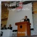 Tips on improving language skills