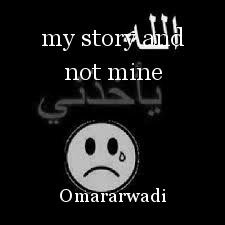 my story and not mine