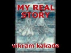 MY REAL STORY