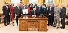 Cabinet of Suck