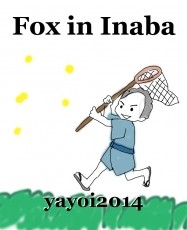 Fox in Inaba