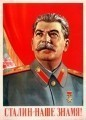Papa Stalin : A Communism Adventure