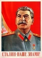 Papa Stalin : A Communism Adventure