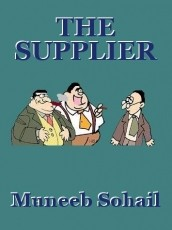THE SUPPLIER