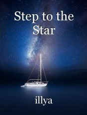 Step to the Star
