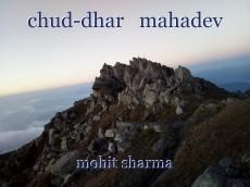 chud-dhar   mahadev