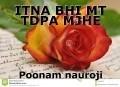 ITNA BHI MT TDPA MJHE