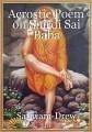 Acrostic Poem on Shirdi Sai Baba