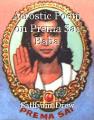 Acrostic Poem on Prema Sai Baba