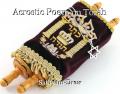 Acrostic Poem on Torah