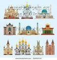 Acrostic Poem on Places of Worship