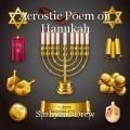 Acrostic Poem on Hanukah
