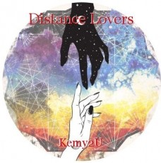 Distance Lovers