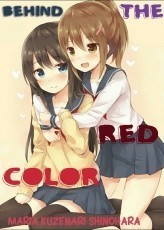 BEHIND THE RED COLOR