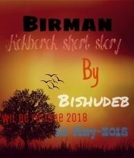 Birman kokborok story by Bishudeb