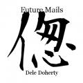 Future Mails