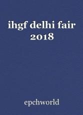 ihgf delhi fair 2018