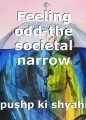 Feeling odd-the societal narrow rod