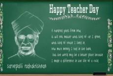 A Teacher Against The Opposite