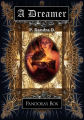 A Dreamer : Pandora's Box