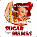Sugar Momma Website, Get Matched with a Sugar Momma or Baby