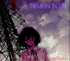DEMON IN LIFE