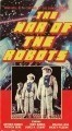 B-Movie Review - The War of the Robots (1978)