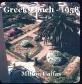 Greek Lunch - 1958